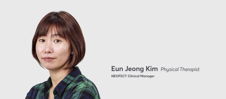 eunjeongkim_profile